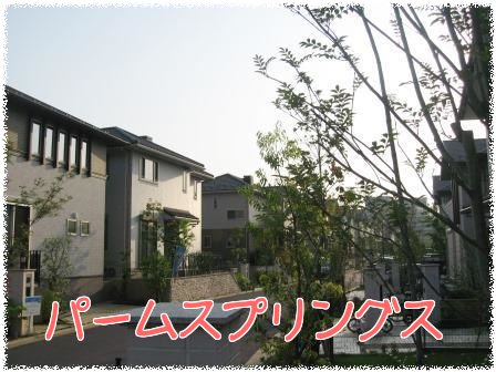 トヨタホームの新築物件へフロアコーティング施工