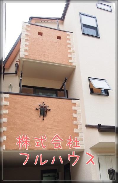 ご新築物件へUVフロアコーティングを施工!注文住宅のフルハウス